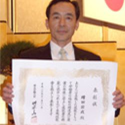An Okuma CNC machine tool machinist is among the 150 people selected for the Ministry of Health, Labor and Welfare's 2008 Contemporary Master Craftsman awards.